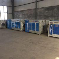 供应等离子光氧一体机废气净化器废气处理设备