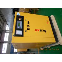 温州爱森思 微油空气压缩机 ES 18变频螺杆式空压机报价