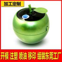 开模注塑青苹果迷你加湿器塑料外壳 开发生产多彩加湿器塑胶模具