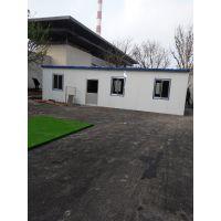 威海府鑫活动板房 加工订制彩钢板房 安装彩钢房 建筑围挡