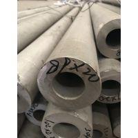 河源不锈钢无缝管走多少钱一吨 316L材质管材