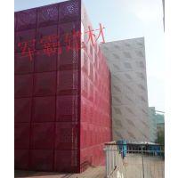 南站幕墙铝单板 造型铝单板 氟碳铝单板厂家直销