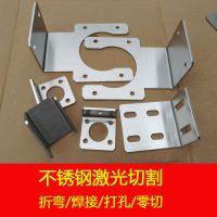 定做钣金激光切割加工 不锈钢厚铁板Q235板材折弯焊接加工