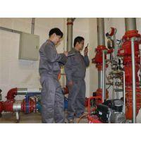 消防工程工程维保-建筑消防检测-石狮维保