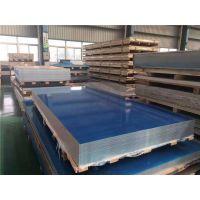 防辐射铅板-永大有色金属材料(在线咨询)-武汉铅板