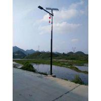 自贡太阳能路灯厂家-太阳能led路灯灯头生产厂家