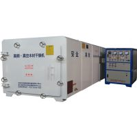 高频干燥机-「尚德机械」品质保证-高频干燥机价格