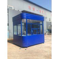 厂家生产售票岗亭 移动卫生间等厂家