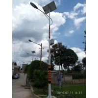 太阳能路灯安装太阳能一体化路灯生产新农村太阳能照明灯30年厂家品质保证
