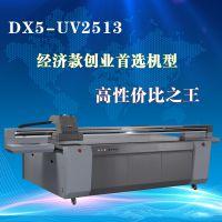 广告灯箱uv喷绘机 亚克力标识牌喷墨uvp平板打印机