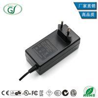 20V2A电源适配器 CE认证六级能效 20v2a适配器
