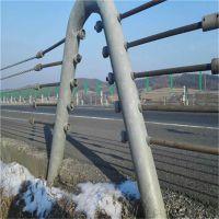 异形缆索护栏 河北缆瑞按要求加工定做