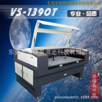 木板1390数控激光切割机 竹板亚克力激光雕刻机墙贴机器专业厂家