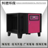 广东省环保公司 科诺环保 工业废气净化处理设备 UV光解除味净化设备 油烟净化设备