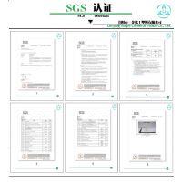 河南 南阳 PU聚氨酯涂料增塑剂 二丁酯DBP增塑剂替代品