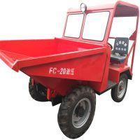1吨铁棚工程前卸式翻斗车 fc-15四轮自卸翻斗车 手掀卸料斗的四轮车