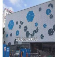 江苏铝单板厂家 装饰铝幕墙板