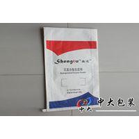 低价生产销售 环保复合袋 白牛皮纸袋 牛皮纸复合袋等