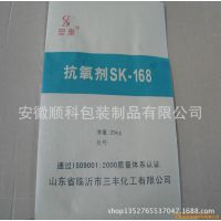 工程塑料复合袋/塑料包装袋