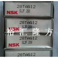 高清实拍 NSK 28TAG12 带罩壳离合器轴承 28TAG12 推力滚子轴承