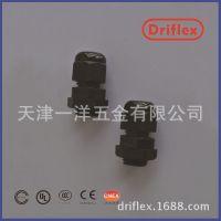 天津尼龙电缆接头非金属接头 Driflex