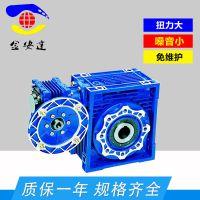 经销批发 同轴式蜗轮减速机 小型蜗轮减速机