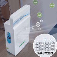 家用多功能负离子空气净化器