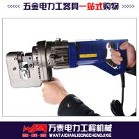 万泰便携式小型开孔器 MHP-20角铁开孔机 铜排铝板打孔机