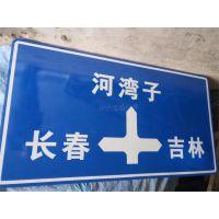 哈尔滨市高速公路交通标牌