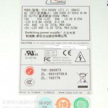 EMACS P1H-5550V (ROHS) 550W开关电源 1U 新巨 服务器电源