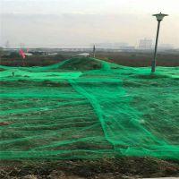现货绿色防尘网 公路施工防尘网 阻燃覆盖网