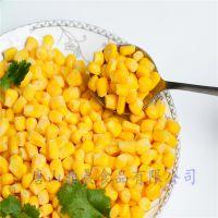 优质速冻超甜玉米粒__唐山鼎晨食品