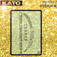 KATO/加藤HD700-7挖机_前挡风玻璃_钢化玻璃_配件店