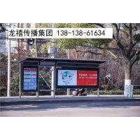 泰州市公交广告运营公司供货新闻 公交广告投放