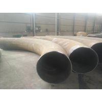 大半径弯管/大口径弯管/大弯管/DN2000碳钢弯管/兆元集团