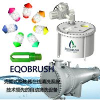 中央空调冷凝器清洗方案EQB管刷自动清洗系统