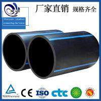 安徽PE管材管件 PE管材生产