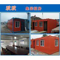 玖玖创新性建筑建设-平顶山k式活动板房施工