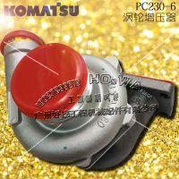 KOMATSU/小松PC230-6挖机_涡轮_增压器_配件