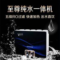政府大力推动,行业即将爆发,沃泰克净水器,深圳龙头企业