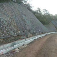 威海厂家生产边坡防护网 公路铁路主动防护网 sns柔性边坡防护网 矿山加固防落石围山网