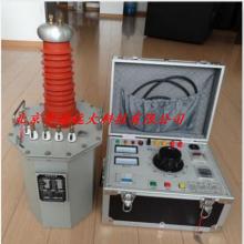 中西供应轻型交直流高压试验变压器 型号:MY98-YDJ-5/50库号:M343113