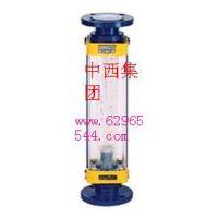 中西 玻璃转子流量计(聚四氟不带调节阀) 型号:YJ1-LZB-2SF库号:M310970