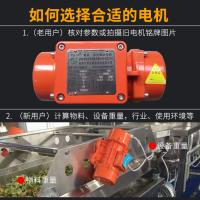 北京YZS震动电机用于水泥板设备普田厂家价格更优惠