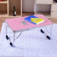 床上小桌子可折叠电脑桌大学生作业桌便携宿舍吃饭懒人地桌小矮桌