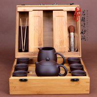 紫砂壶套装宜兴纯手工茶壶西施壶整套家用车载便携式功夫旅行茶具