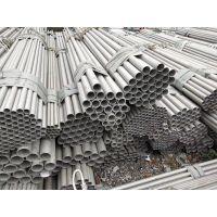 大口径不锈钢正品316L无缝管 508*14 订制现货销售