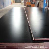 双面覆模板 常常用建筑桥梁工地 板面光滑  小黑板