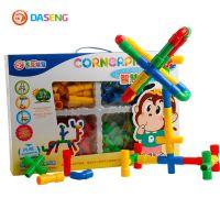 大圣玩具 智慧弯管 儿童益智拼插积木 幼儿园教材 产家可混批