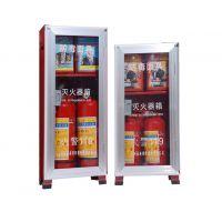 东莞厂家批发消防灭火器箱消防防毒面具箱消防器材箱消防栓箱